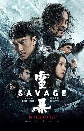 16_Savage2